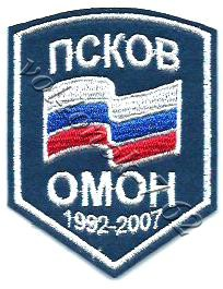 http://s7.uploads.ru/t/xsapn.jpg