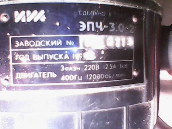 http://s7.uploads.ru/t/xsavE.jpg