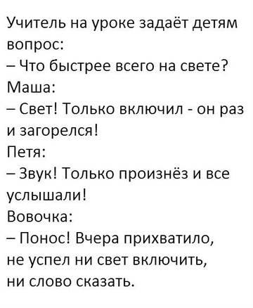 http://s7.uploads.ru/t/xtd69.jpg