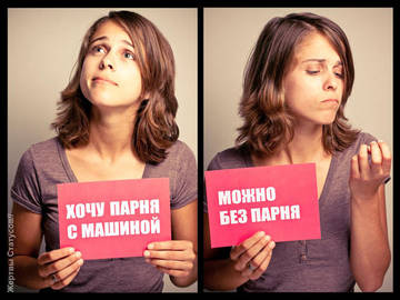 http://s7.uploads.ru/t/xtzQH.jpg