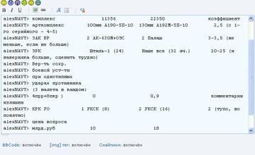 http://s7.uploads.ru/t/xzFs5.jpg