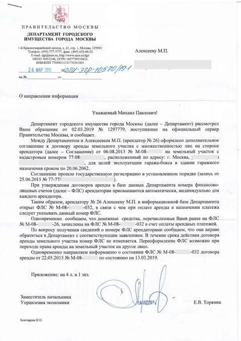 http://s7.uploads.ru/t/xzdTs.jpg
