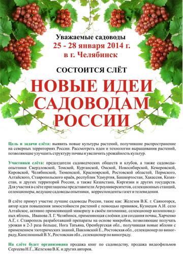 http://s7.uploads.ru/t/y4btq.jpg