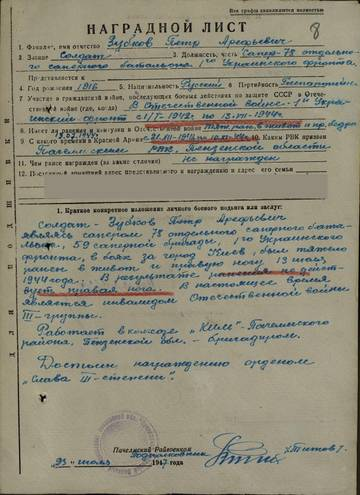 http://s7.uploads.ru/t/y5mEM.jpg