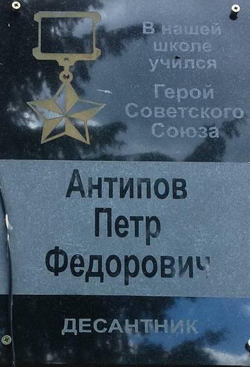 http://s7.uploads.ru/t/y7peA.jpg