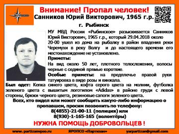 http://s7.uploads.ru/t/y8KgP.png