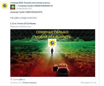 http://s7.uploads.ru/t/yAjzE.jpg