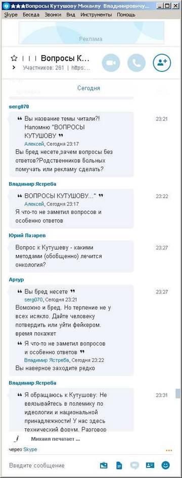 http://s7.uploads.ru/t/yGQx0.jpg
