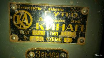 http://s7.uploads.ru/t/yHAiC.jpg
