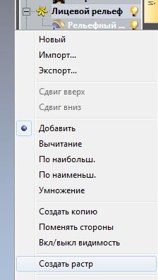 http://s7.uploads.ru/t/yIXH3.jpg