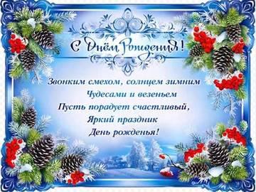 http://s7.uploads.ru/t/yJeFq.jpg