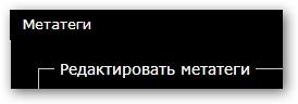 http://s7.uploads.ru/t/yOh7X.jpg