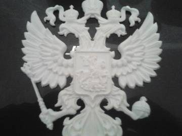 http://s7.uploads.ru/t/ySoz9.jpg