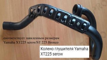 http://s7.uploads.ru/t/yX8OC.jpg