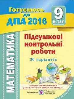 http://s7.uploads.ru/t/yYXFi.jpg