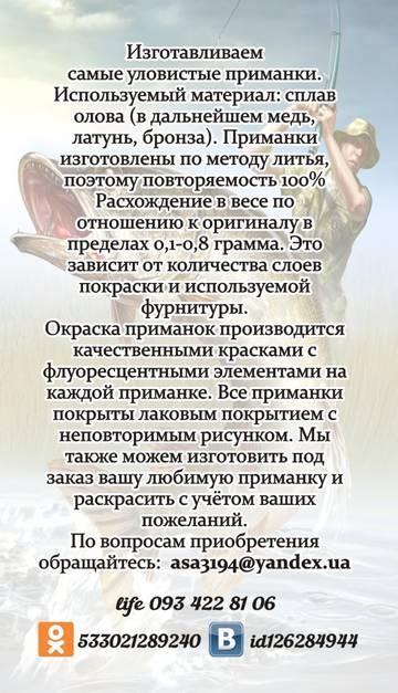 http://s7.uploads.ru/t/yYn9Z.jpg