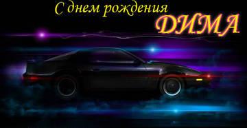http://s7.uploads.ru/t/yb4xg.jpg