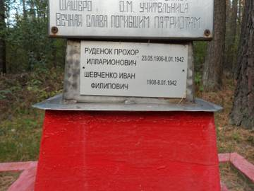 http://s7.uploads.ru/t/yb8Zh.jpg