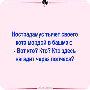http://s7.uploads.ru/t/yeWj2.jpg