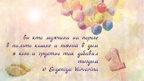 http://s7.uploads.ru/t/yeg0c.jpg