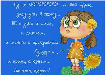 http://s7.uploads.ru/t/yfGgV.jpg