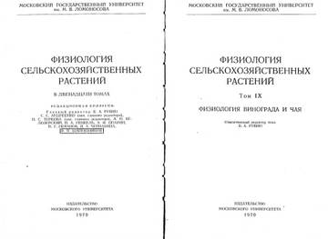 http://s7.uploads.ru/t/ykhuG.jpg
