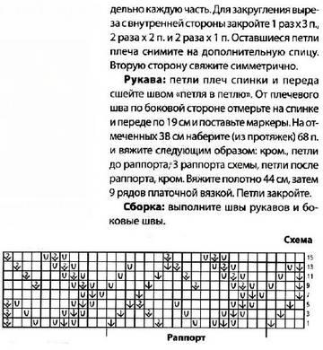 http://s7.uploads.ru/t/yoKp2.jpg