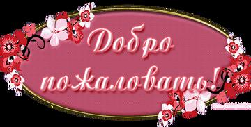 http://s7.uploads.ru/t/yoPX3.png
