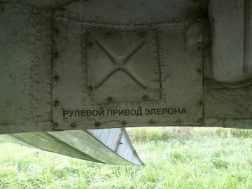 http://s7.uploads.ru/t/yoneS.jpg