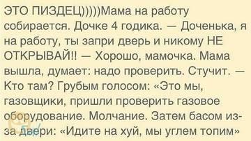 http://s7.uploads.ru/t/yq2Ua.jpg