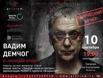 http://s7.uploads.ru/t/yqlmn.jpg