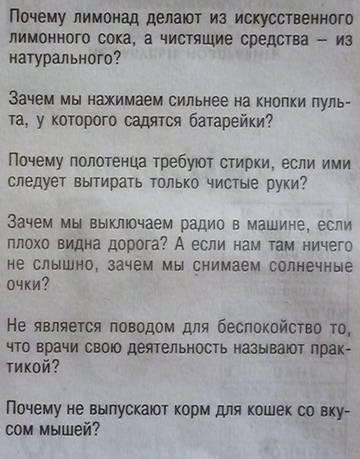 http://s7.uploads.ru/t/yrBgk.jpg