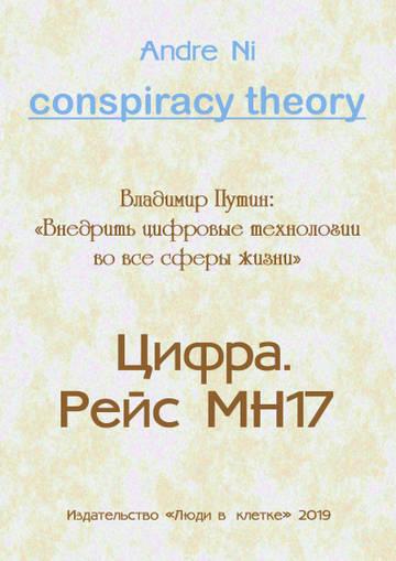 http://s7.uploads.ru/t/yrVMq.jpg