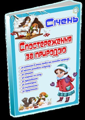 http://s7.uploads.ru/t/z2XgH.png