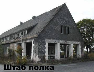 http://s7.uploads.ru/t/z3CMd.jpg