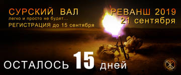 http://s7.uploads.ru/t/z5QGl.jpg