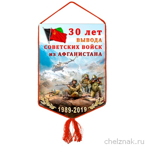 http://s7.uploads.ru/t/z6Nhi.jpg