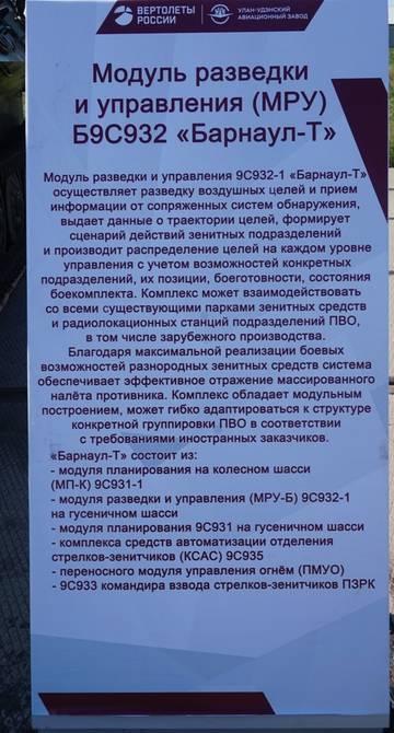 http://s7.uploads.ru/t/z9jLa.jpg