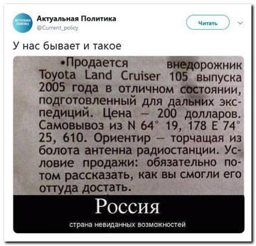 http://s7.uploads.ru/t/zAa80.jpg