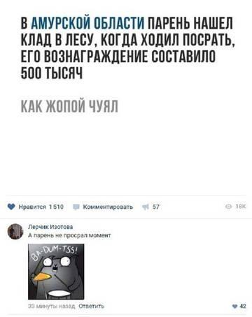 http://s7.uploads.ru/t/zAi2U.jpg