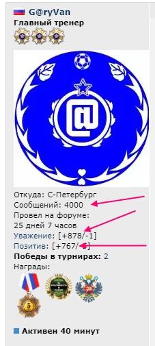 http://s7.uploads.ru/t/zDMN9.jpg