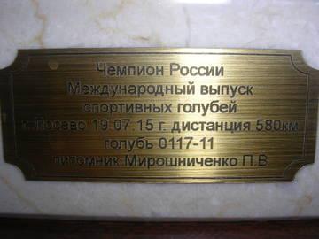 http://s7.uploads.ru/t/zF9fl.jpg