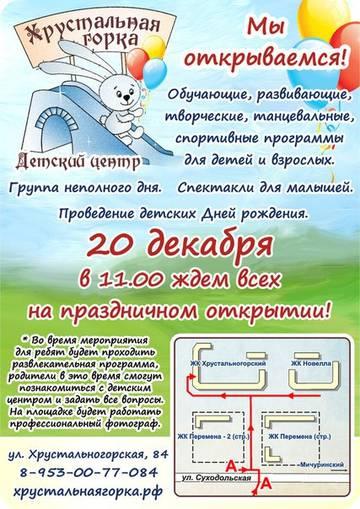 http://s7.uploads.ru/t/zHRyK.jpg