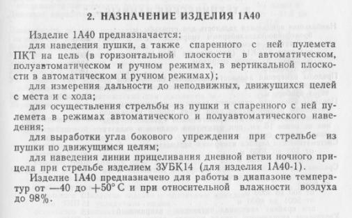 http://s7.uploads.ru/t/zI4WV.png