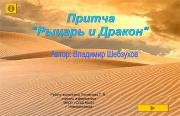 http://s7.uploads.ru/t/zImXE.jpg