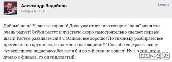 http://s7.uploads.ru/t/zJQi0.jpg