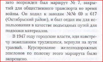 http://s7.uploads.ru/t/zL0k1.jpg