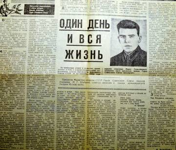 http://s7.uploads.ru/t/zNUb2.jpg