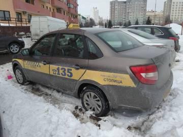 http://s7.uploads.ru/t/zO87j.jpg