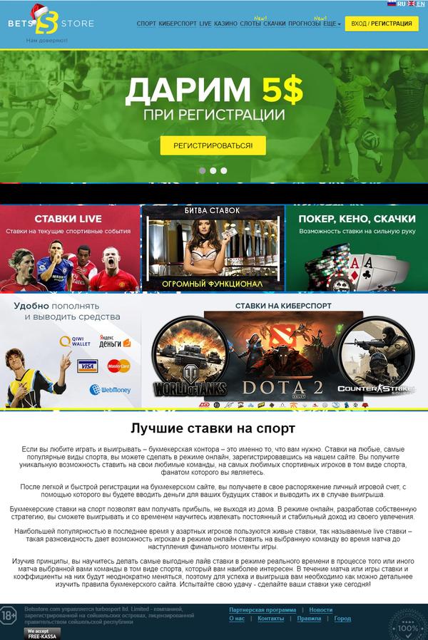 http://s7.uploads.ru/t/zPfqy.png